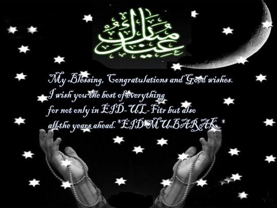 flower-eid-greeting-cards-2012-pictures-photos-image-of-eid-card-4