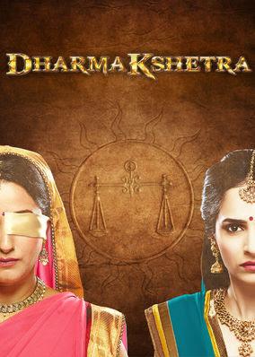 Dharmakshetra - Season 1