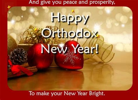 Blessings Of Orthodox New Year! Free Orthodox New Year