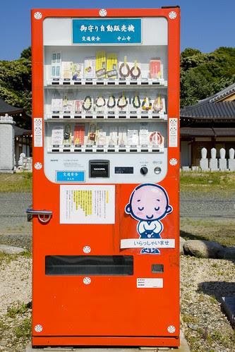 Shinto/Buddism Goods Vending Machine by pokoroto