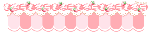 Image result for cute divider