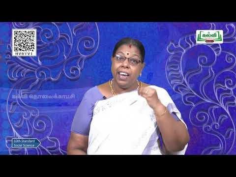 10th Social Studies Food Security and Nutrition  Q&A EM  Kalvi TV