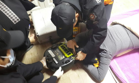 South Korean woman's hair 'eaten' by robot vacuum cleaner as she slept | World news | The Guardian