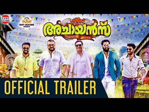 Vanambadikal ft Remya nambessan!Achayans Malayalam movie Official Trailer video Song