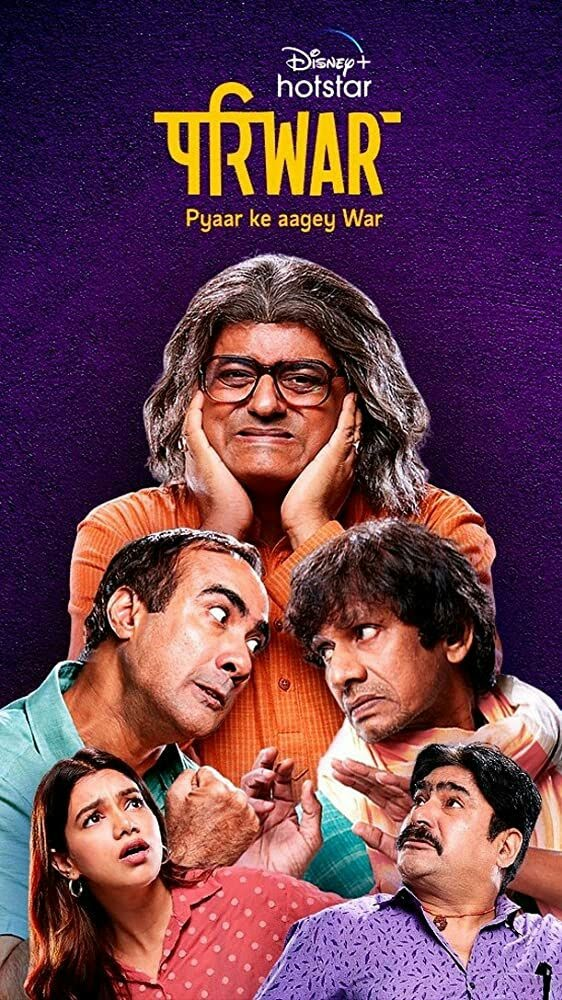 Pariwar Season 01 (2020) 480p 720p WebRip Hindi | Hotstar Series