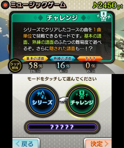 0000564438.JPG