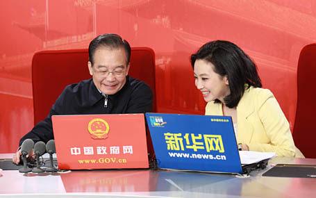 http://www.chinadaily.com.cn/china/images/attachement/jpg/site1/20110227/0013729e4a600ed3f1c21a.jpg