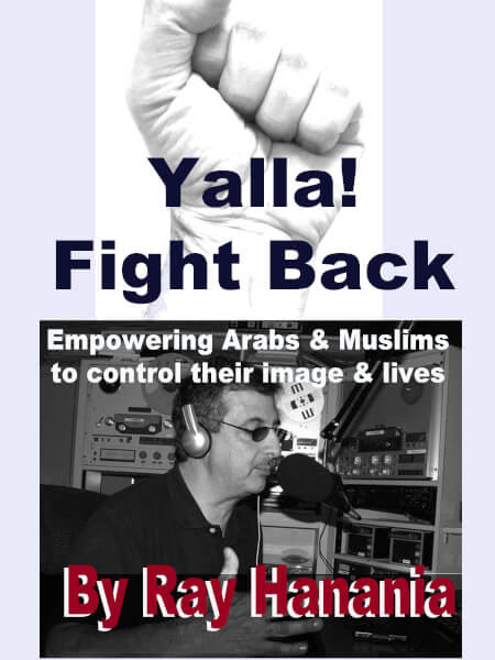 New book empowers Arabs to fight back against media bias