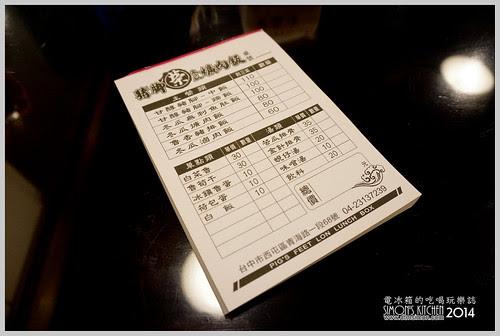 豬腳榮03