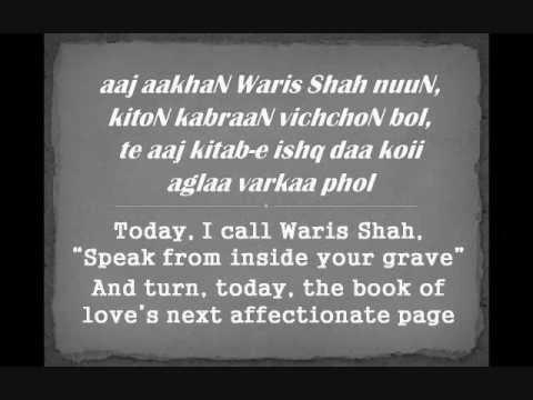 Ajj Aakhan Waris Shah Nu By Asrar Lyrics