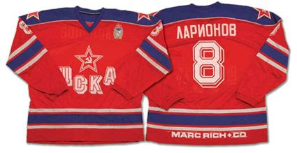 Red Army 84-85 jersey, Red Army 84-85 jersey