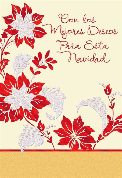 Poinsettias and Warm Wishes Spanish Christmas Card