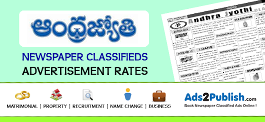 Andhra Jyothi Classified Ad Rates – Ads2Publish Blog