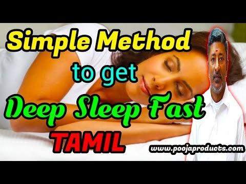 Get Deep Sleep Fast | Tamil | Simple Method | Sleep Problem Solution