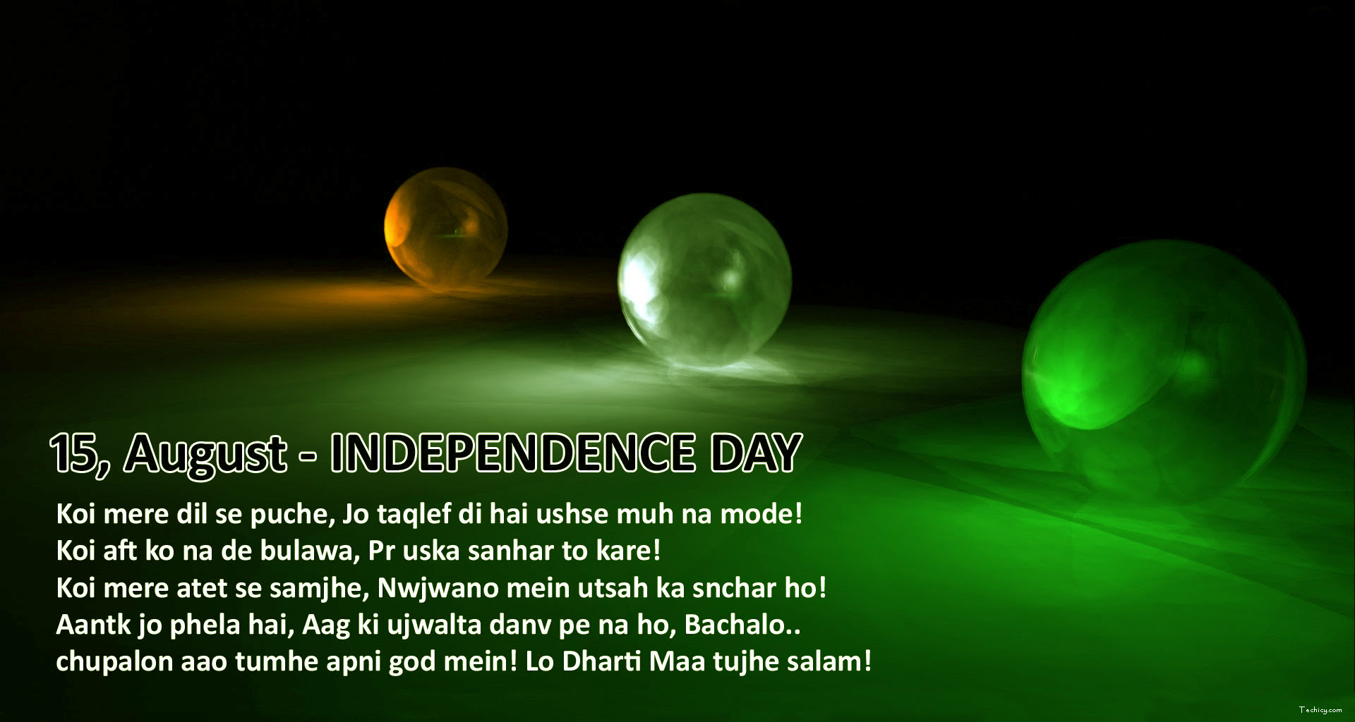 Independence Day Whatsapp Dp Images Wallpapers Whatsapp Lover