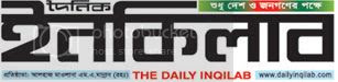bangladesh news paper