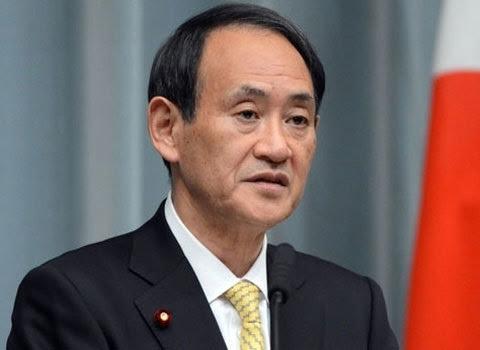 Trung Quốc, Nhật Bản, chủ quyền, Biển Đông, giàn khoan