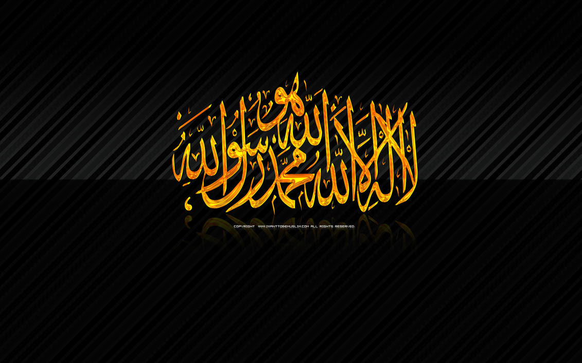free islamic wallpaper 2011 HD