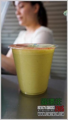 圓環莊酪梨牛奶06.jpg