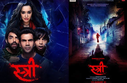 Farhana Jafri: Movie Review : Stree