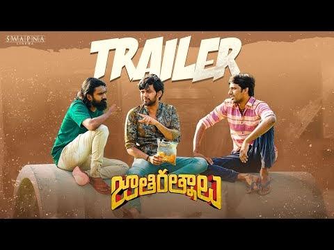 Jathi Ratnalu Movie review