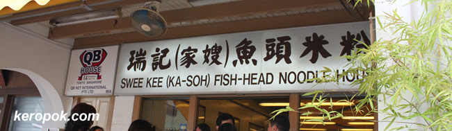 Swee Kee (Ka-Soh) Fish Head Noodle House @ Amoy Street