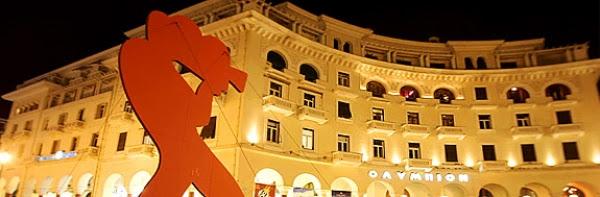 Στο 18ο Φεστιβάλ Ντοκιμαντέρ Θεσσαλονίκης θα υπάρχει πρεβεζάνικη συμμετοχή – Θα προβληθεί και από την ΕΡΤ (vid)