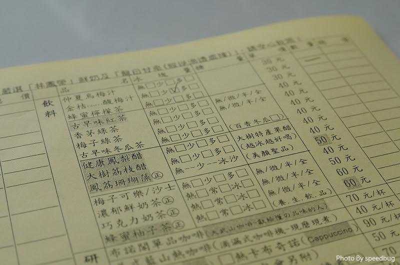 愛上布諾閣 (21).jpg