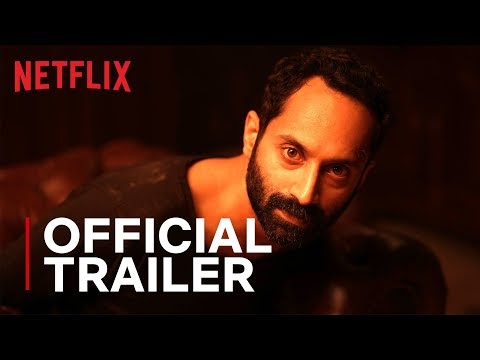 Irul Malayalam Movie Trailer