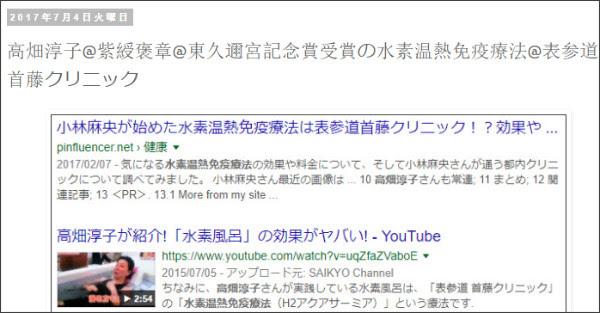 http://tokumei10.blogspot.com/2017/07/blog-post_73.html