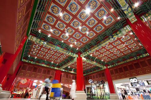 Roof China Court Ibn Battuta Mall