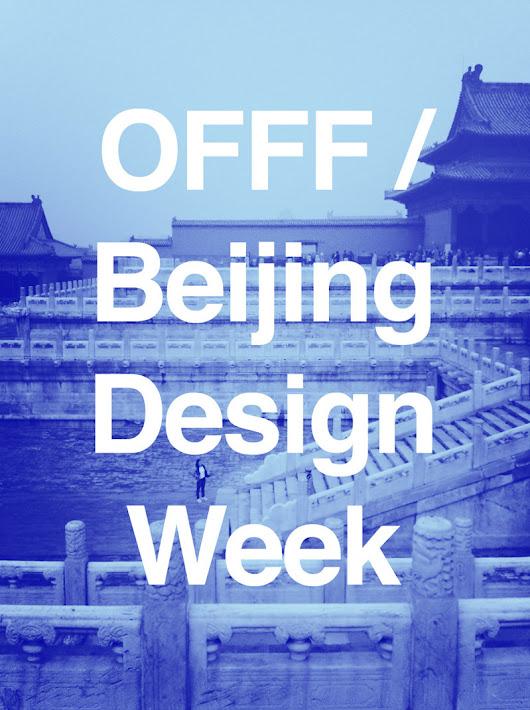 P/R/O/Z/E/S/S - Pictures of my trip to the Beijing Design Week...