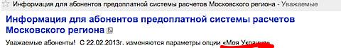 Screenshot_2_19_13_5_33_PM.png