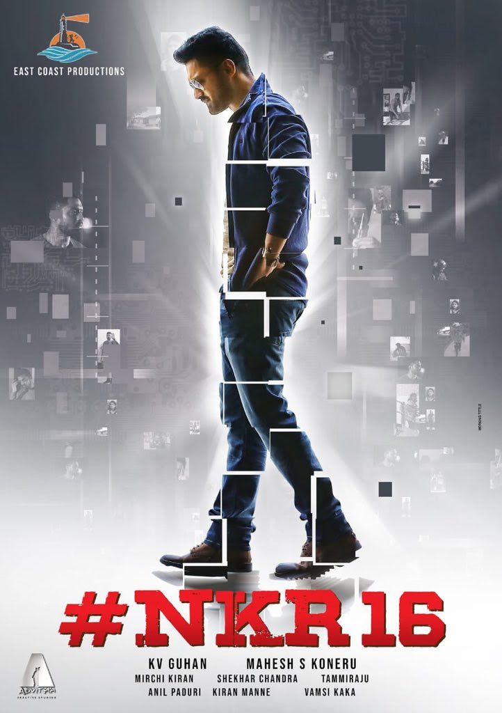 118 First Look and Posters