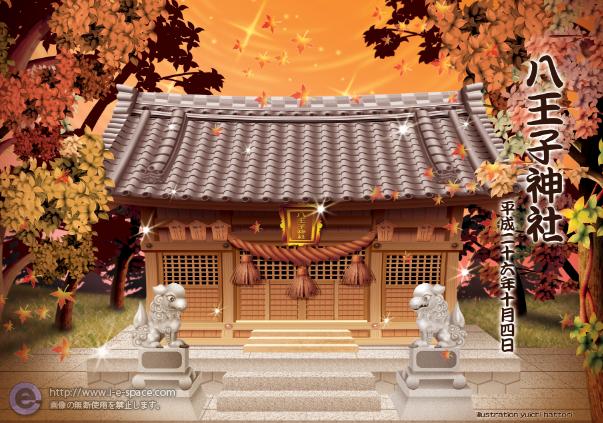 神社修繕記念 イラスト 秋と紅葉と神社と寺とノスタルジックのイラスト