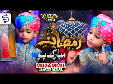 Wada Hai Mera Roza Rakhu Ga Lyrics | Ramzan Kids Title Kalam 2020