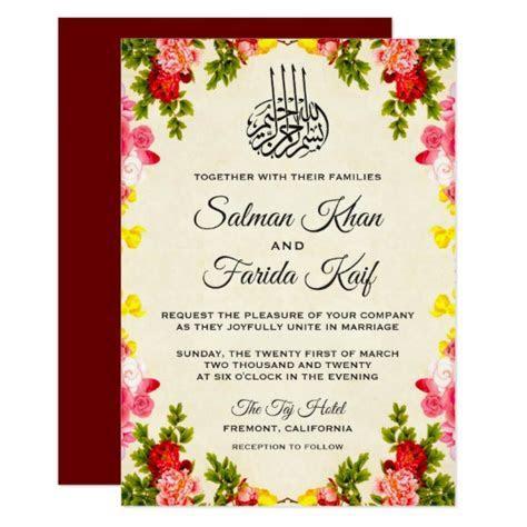 Vibrant Floral Islamic Muslim Wedding Invitation   Zazzle