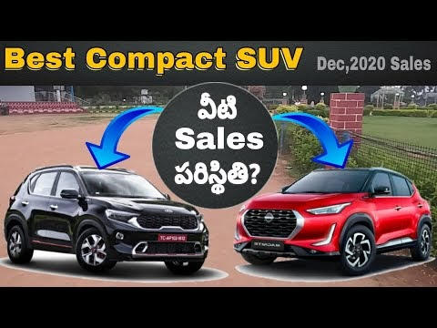 Best Selling Compact SUV Cars 🔥 December 2020 🔥 | Telugu Car Review