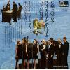 SWINGLE SINGERS, THE - the swingle singers meets j.s.bach