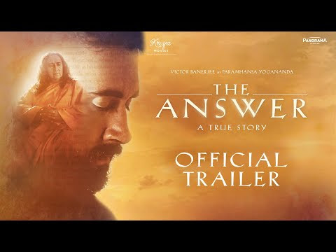 The Answer Movie: An Experiential Review