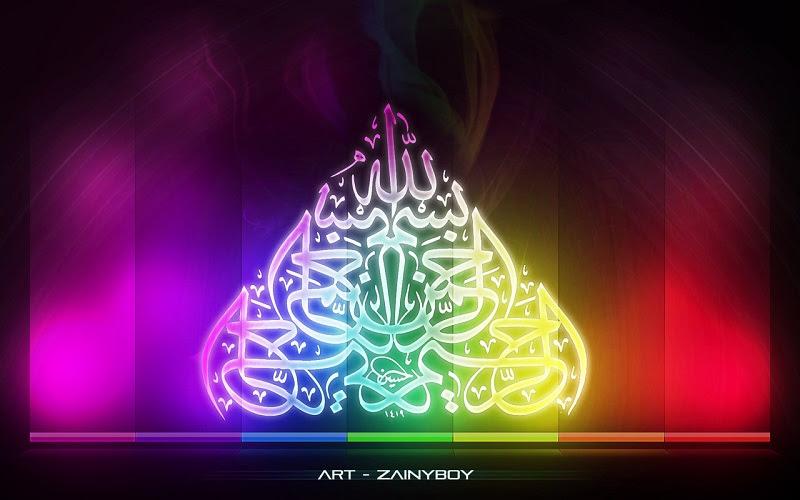 Islamic Wallpaper Hd Download Nice Islamic Wallpaper