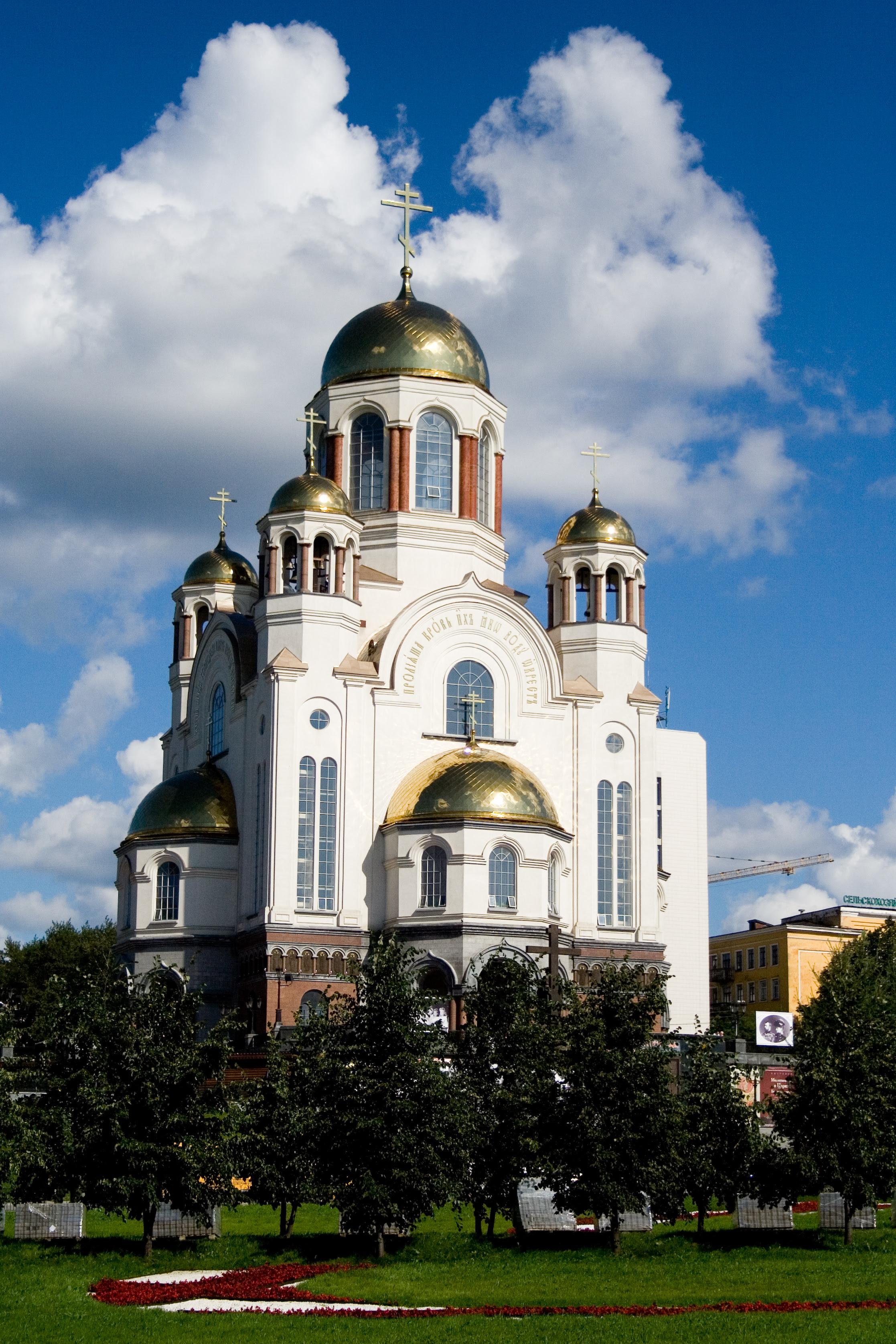 Vladimir Udilov: Yekaterinburg, Cathedral-on-the-Blood