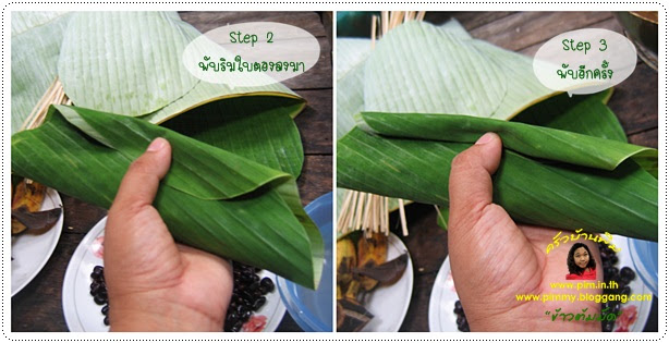 http://www.pim.in.th/images/tips-in-kitchen/wrap-by-banana-leaves/wrap-by-banana-vessel-16.jpg
