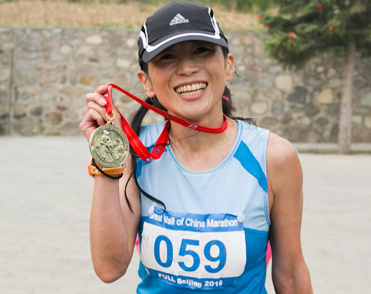 The 16th Great Wall of China Marathon 2017