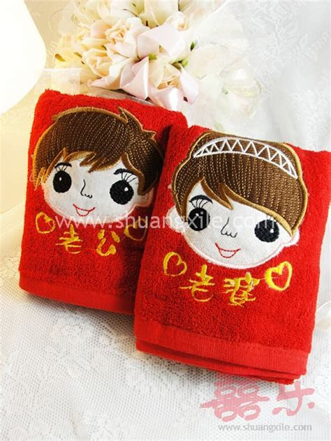 Face Towel Set   Cute Couple ????   Return Gifts for