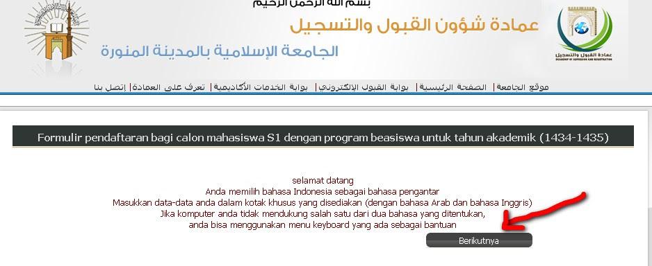 Daftar Online Madinah