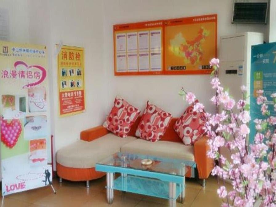 7 Days Inn Zhongshan Tanzhou Town Market Centre Branch Discount