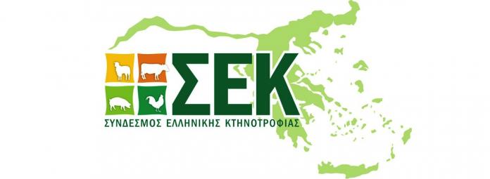 ΣΕΚ: Να αποσυρθούν οι αποφάσεις για αύξηση στις κρατήσεις επί του αγροτικού εργόσημου και η επιβολή συμβάσεων με τους μετακλητούς εργάτες γης