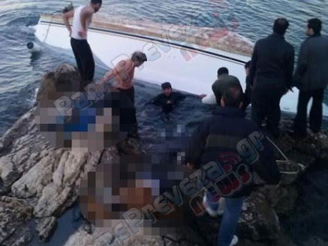 Ξεκληρίστηκε οικογένεια στο ναυάγιο της Λευκάδας - Αδέρφια τα 4 παιδάκια που πνίγηκαν μαζί με τον πατέρα τους