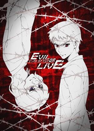 Evil or Live [12/12] [HDL] 190MB [Sub Español] [MEGA]